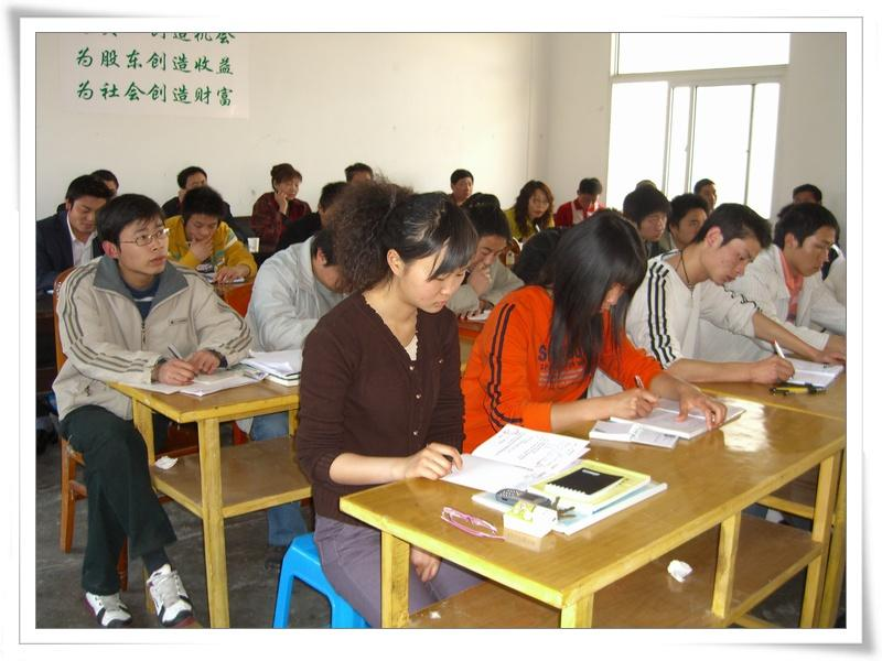 公司组织员工广汉学习