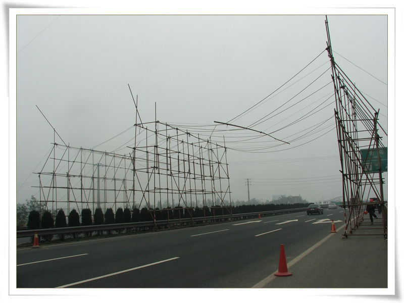 隆(兴)-高(新西区)220kV双回线π接进温江南变工程进入放线阶段