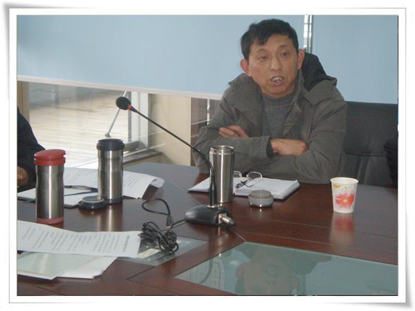 公司2008年度个人总结会议召开