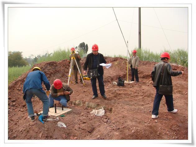 宜宾江安—大观110kV线路新建工程基础分部工程中间验收
