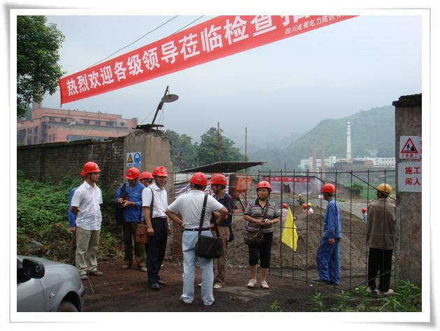 公司组织各部门联合对中核江南输变电工程进行全面检查
