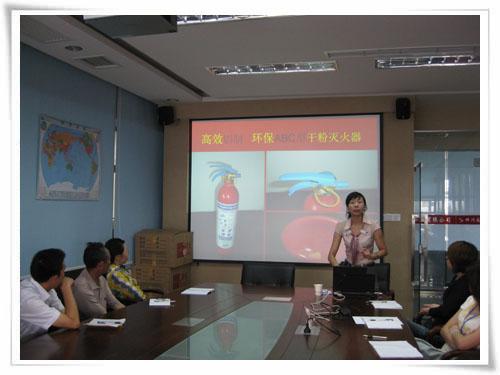 省安消防宣传中心专家到我公司进行消防知识培训