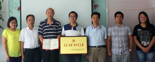 三严三实专题教育实践活动--公司党支部热烈庆祝中国共产党成立94周年