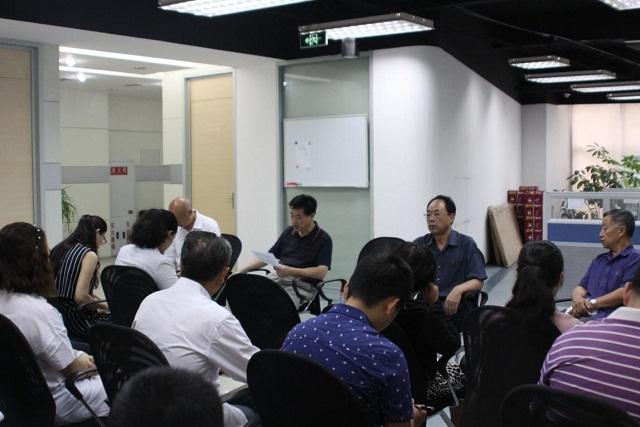 公司组织学习四川能监办安全管理文件