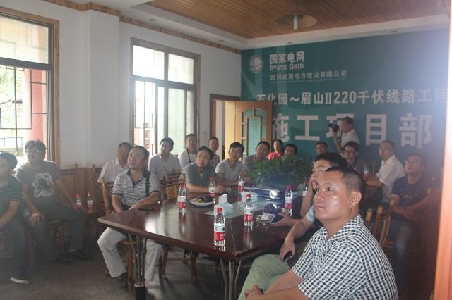 自贡供电公司领导和专家到石化园线路施工项目部交流学习