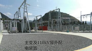 兴义泥溪110kV变电站投入运行