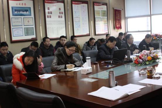 公司组织春节上班伊始集中学习会议
