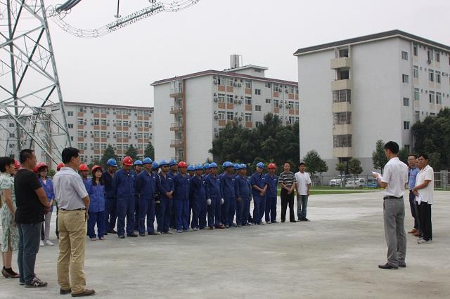 国网四川省电力公司特高压实训线基地举行落成仪式