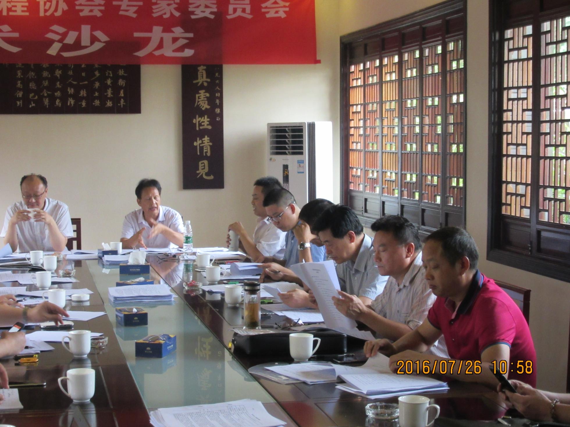 陈云总经理陪同工程协会专家参观特高压实训基地