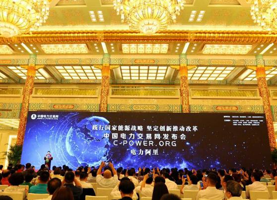 成蜀电力 布局未来:践行国家能源战略 坚定创新谋求发展
