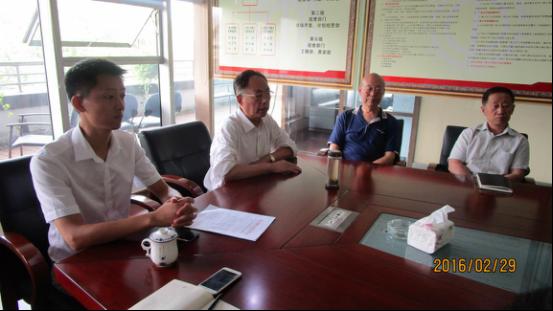 公司举行国庆前夕安全生产工作部署会议