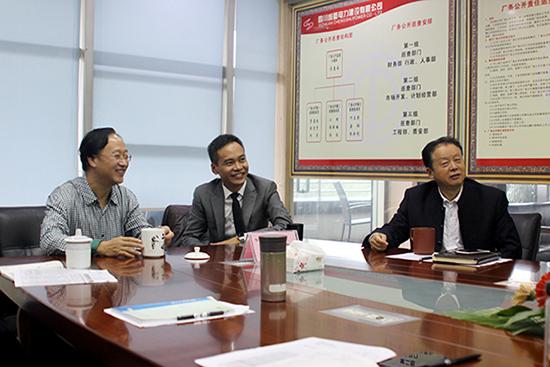 华北电力大学谭忠富教授来我公司作专题讲座