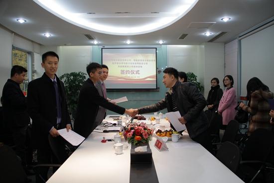 创新发展共建西南培训中心基地