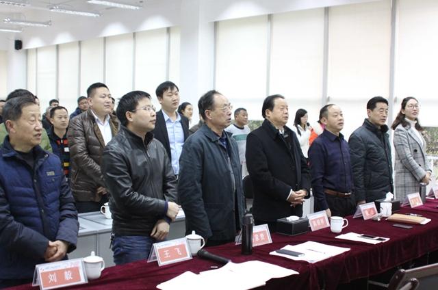 公司召开2016年度项目股份制实施总结会议