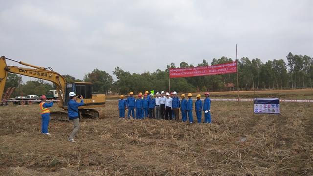 柬埔寨国家电网230kV西南环网输电工程举行开工仪式