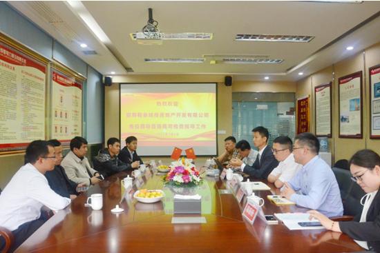 勒泰集团邯郸勒泰城投地产公司考察组莅临集团公司考察交流