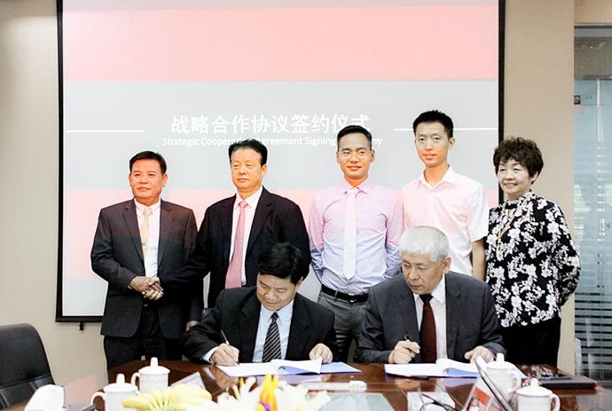 """集团公司布局""""一带一路"""" 谋划发展新篇章——与老挝国家电力公司(EDL)战略合作协议正式签订"""