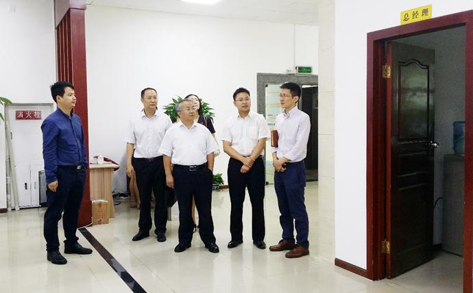 中国银行四川省分行巡视组领导莅临公司交流指导工作