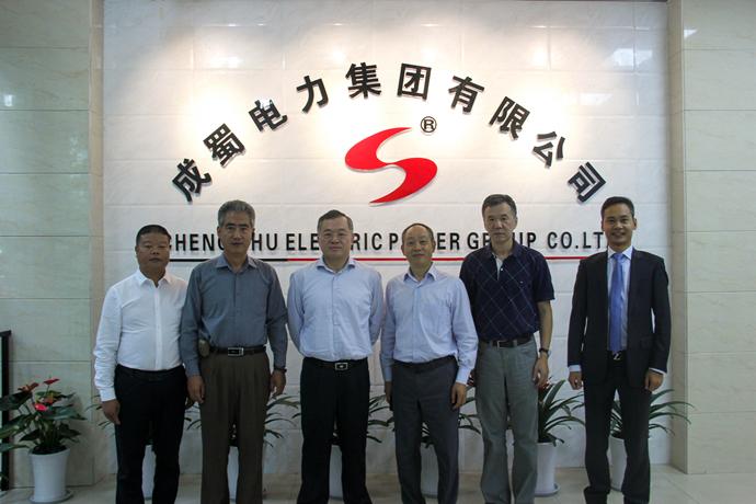 中国重型机械有限公司领导莅临 成蜀电力集团考察并就柬埔寨工程进行洽谈