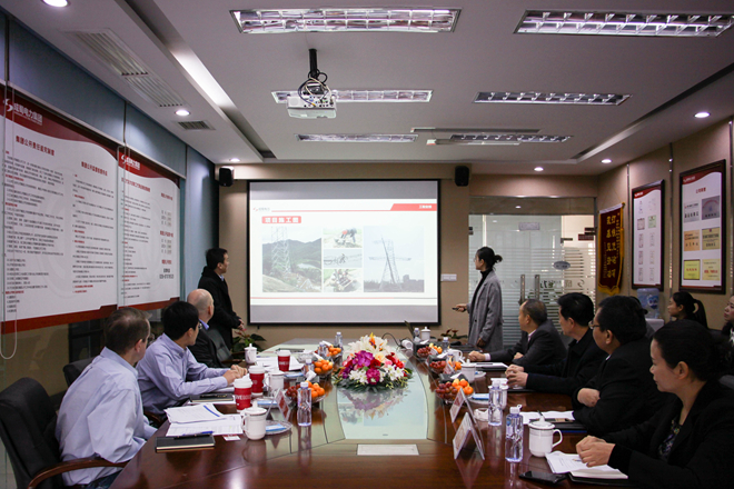High Level Safety Management Meeting between Chengshu Electrical Power Group and Unocal East China Sea Ltd.