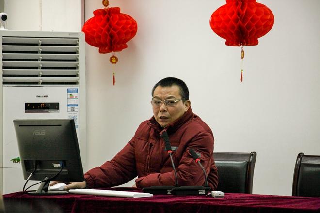 成蜀电力集团安全生产委员会 2018年首次会议隆重召开