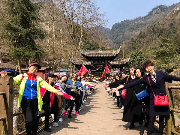 """成蜀电力集团2018年""""青城天下幽,铿锵成蜀情"""" 三·八妇女节主题活动"""