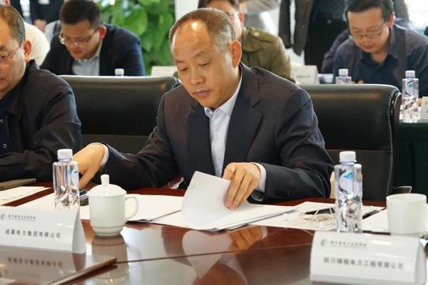 集团总经理陈云出席四川省电力企业协会三届二次理事会