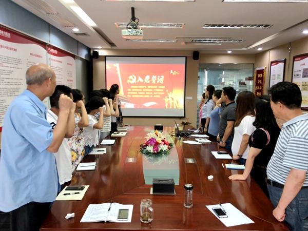 不忘初心牢记使命继续前行——成蜀电力党支部庆祝中国共产党成立97周年党员民主生活会