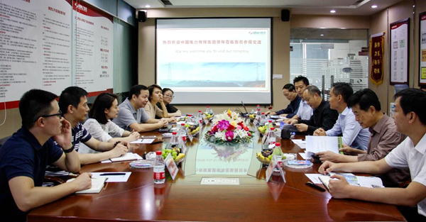 中国电力传媒集团莅临成蜀电力集团参观交流