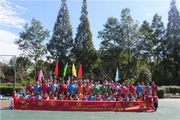 凝聚力量·心归成蜀——2018庆中秋迎国庆团队建设活动