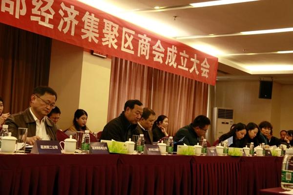热烈祝贺成蜀电力集团当选青羊总部经济集聚区商会常务副会长单位