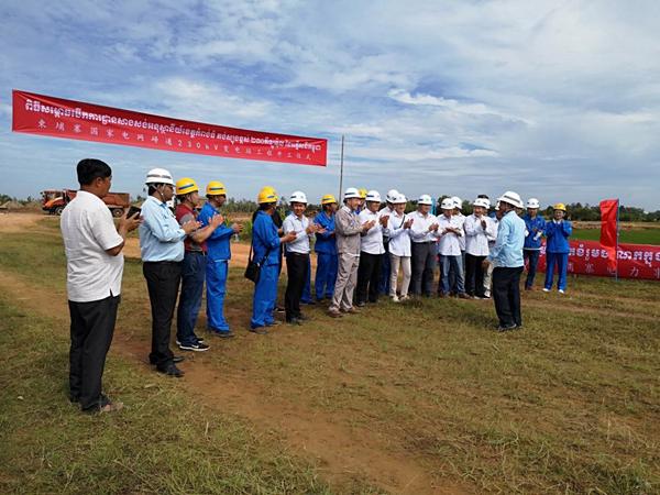 柬埔寨国家电网EPC项目磅通230kV变电站新建工程正式开工