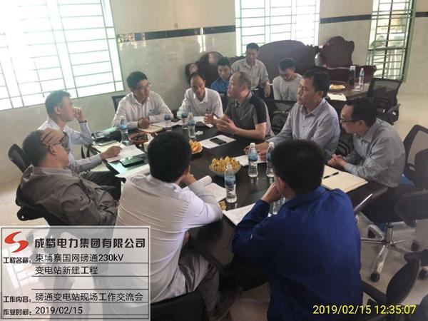 中国重型机械公司王总在陈云总经理陪同下视察检查柬埔寨磅通230kV变电站及线路工程