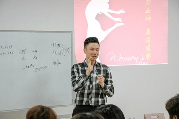 """成蜀电力集团组织活动庆祝2019年""""三八""""国际劳动妇女节"""