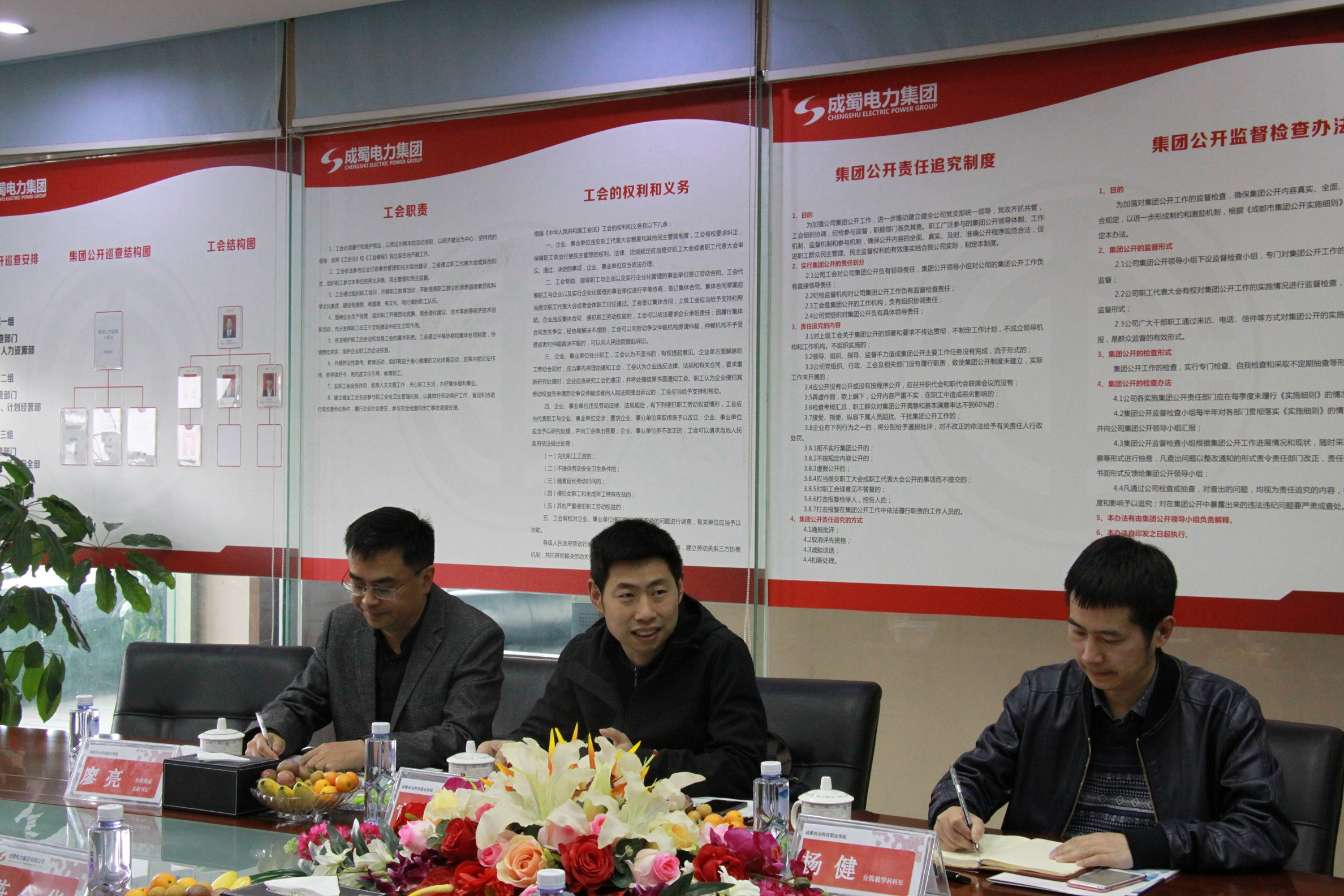 成都农业科技职业学院机电技术分院领导来司考察交流