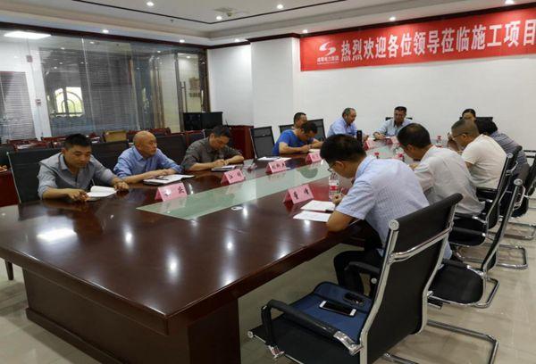 国网江西省检修公司《施工作业安全风险管控调研会》在我集团公司施工项目部召开