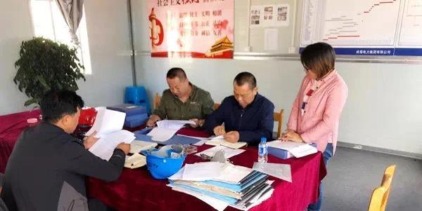 成蜀电力集团开展冬季施工安全巡查活动