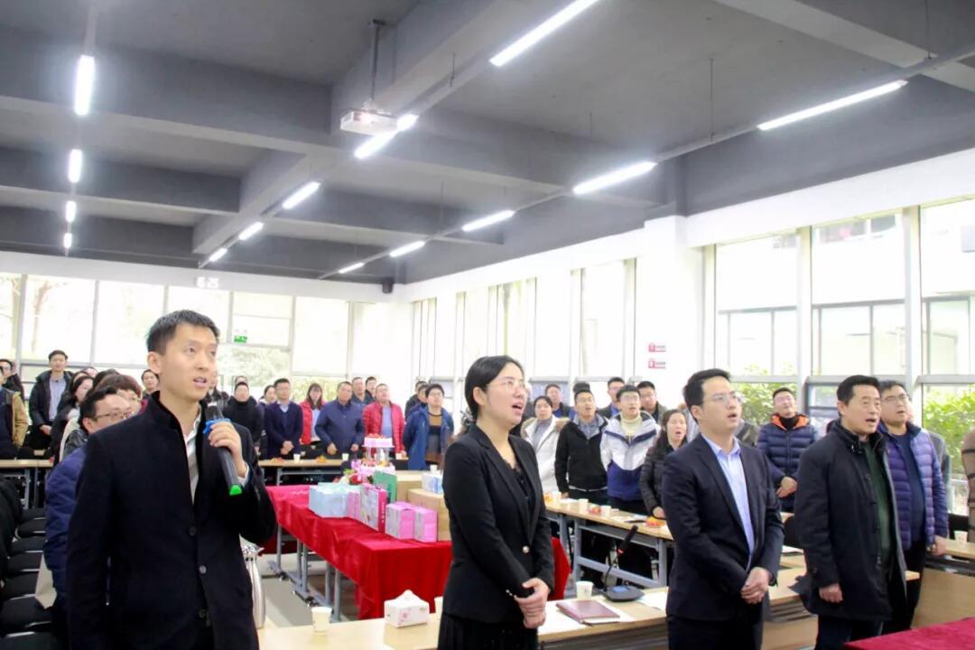 """成蜀电力集团""""2020年迎新春茶话会""""暨12月员工生日会圆满召开"""
