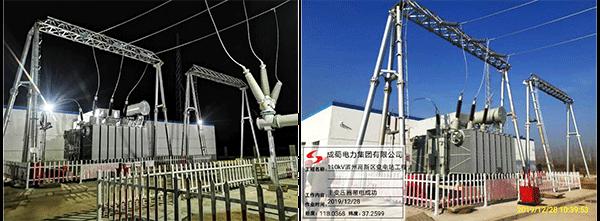 110kV滨州高新区变电站工程带电投运