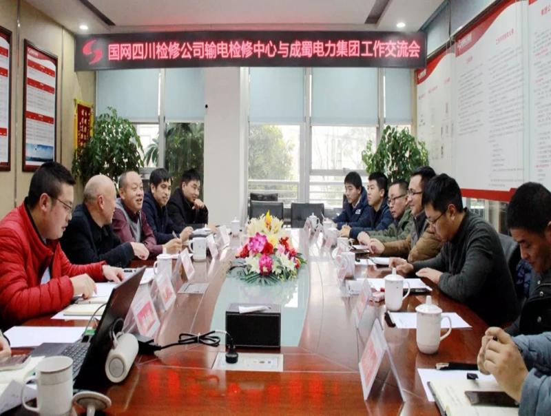【动态】国网四川检修公司输电检修中心主任赵强一行到访成蜀集团