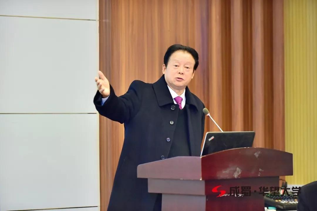 """【动态】""""成蜀战将""""训练营2019年第一期项目管理人员集训圆满收关"""