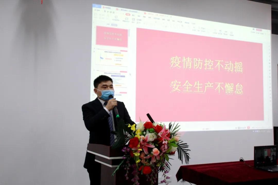 成蜀电力集团召开2020年安委会首次会议
