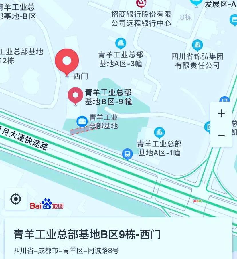 招贤纳士 | 成蜀电力集团2020年春季人才招聘!