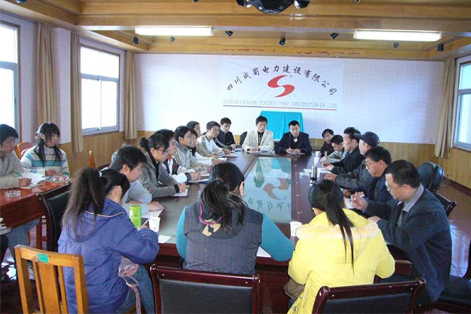广汉培训基地召开教导培训会议