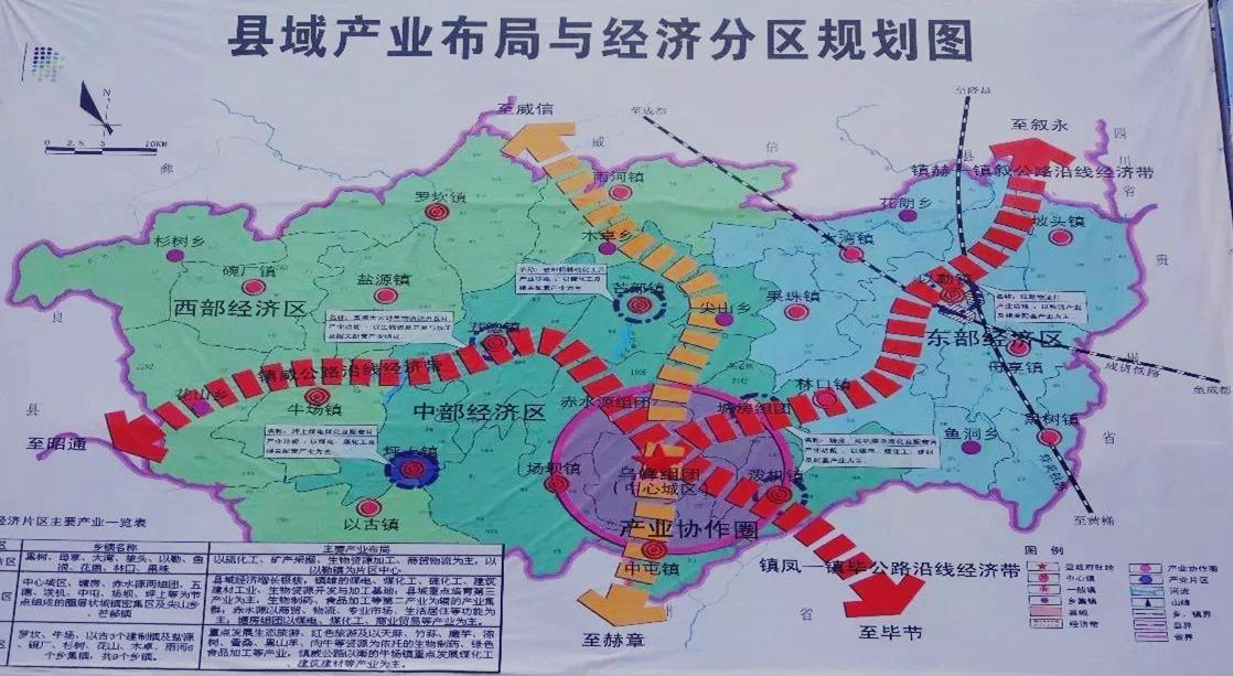 云南电网昭通500千伏 荣兴输变电工程顺利投产