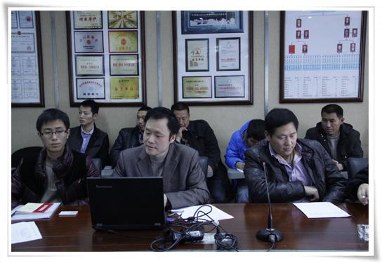 公司开展2012年工作总结活动