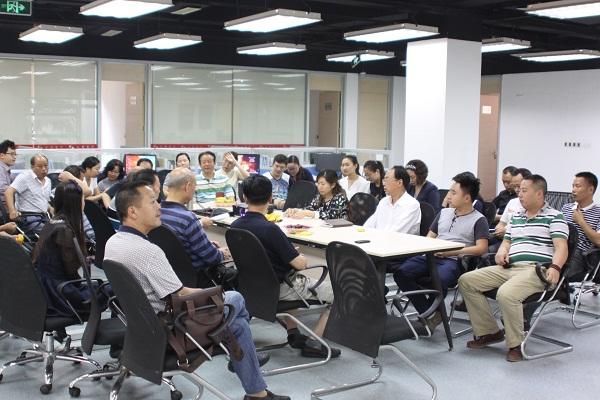 公司召开祖国成立65周年茶话会