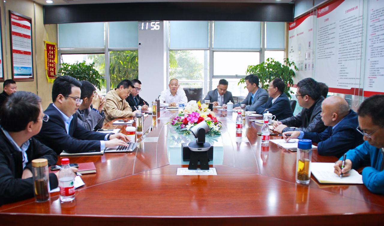成蜀电力集团召开企业经营发展专题会议