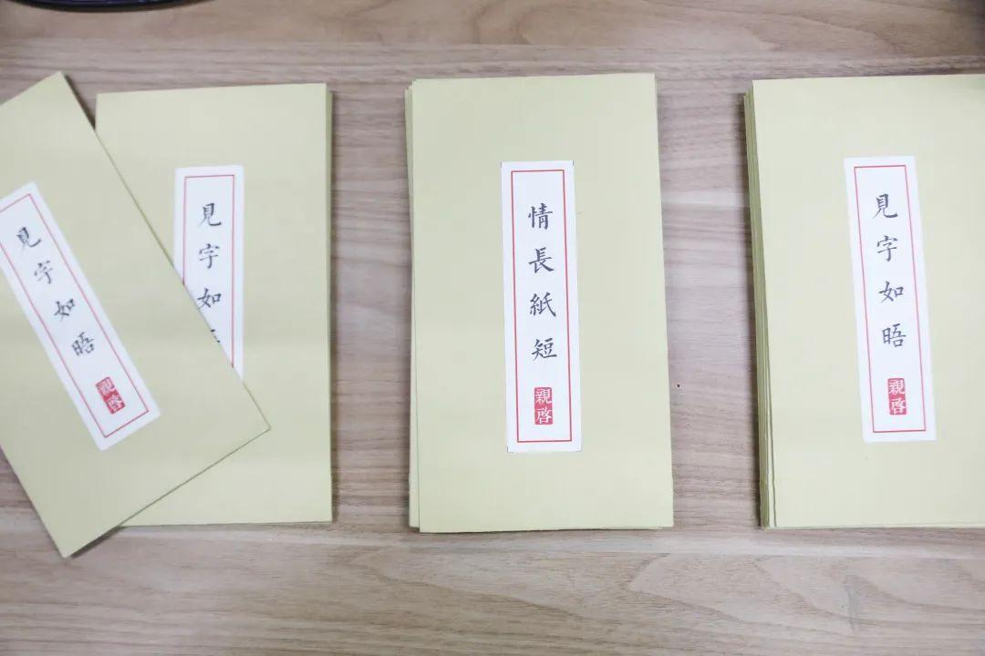 """成蜀电力集团开展""""情暖别样三八节""""系列活动"""