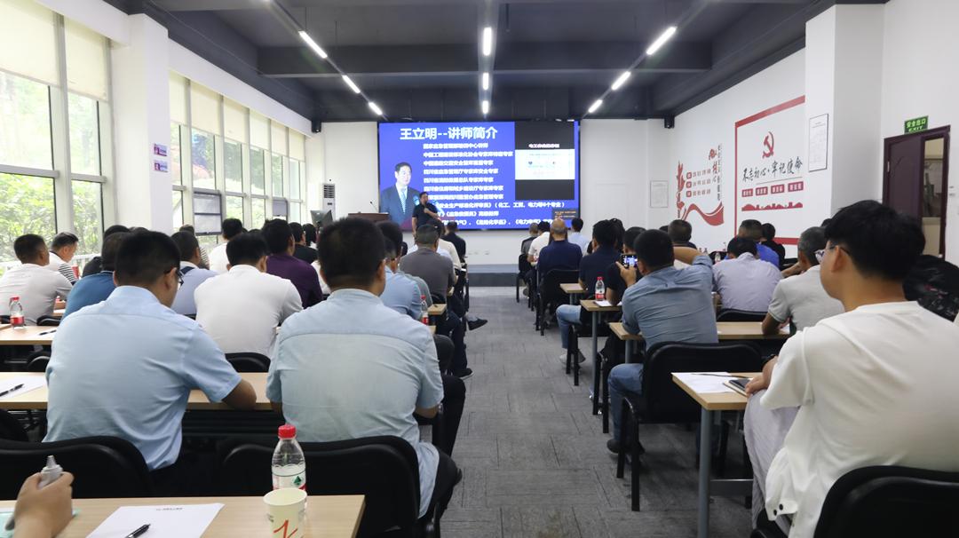 【筑牢安全意识防线】成蜀电力集团开展2021年度从业人员安全教育培训